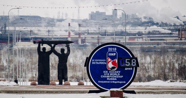 От школьника до пенсионера. В Магнитогорске завершился набор волонтеров на ЧМ по хоккею среди юниоров