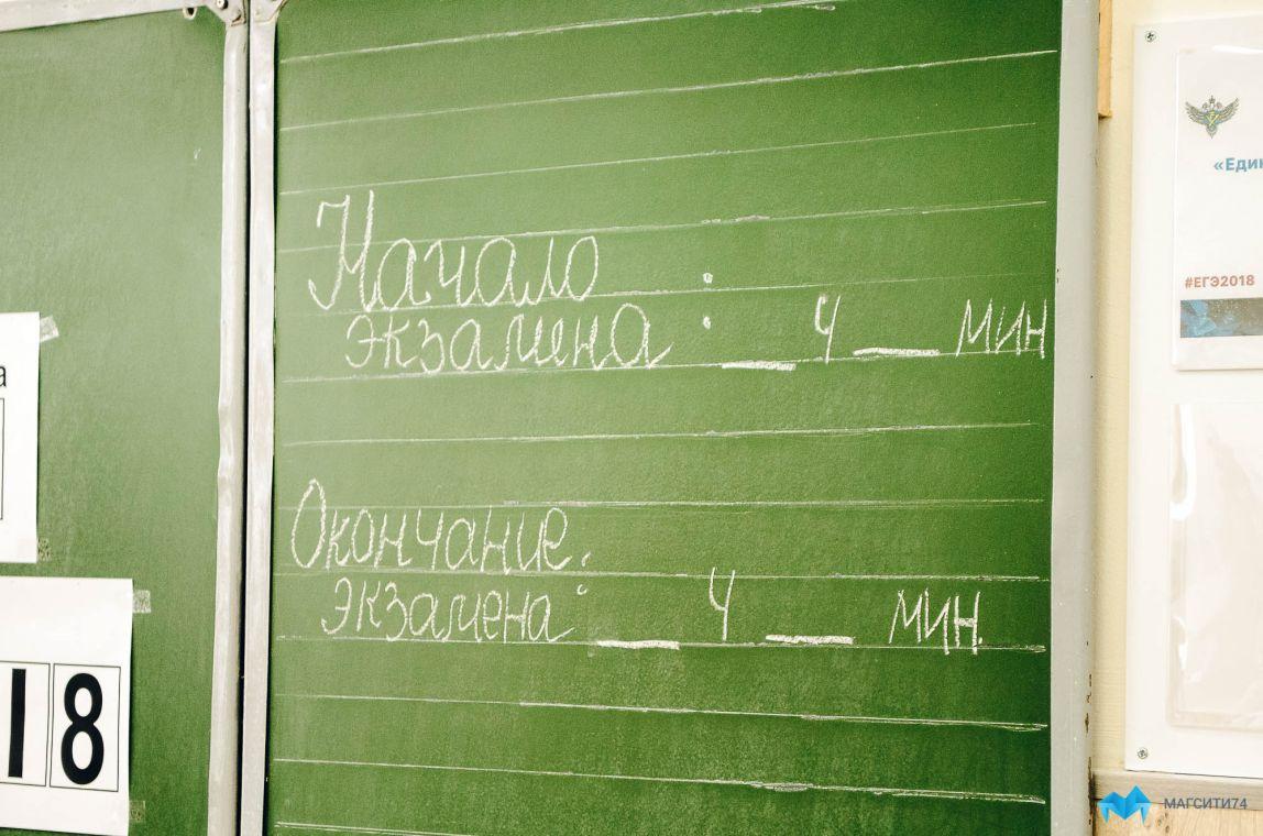 «Учитель года» подготовит к ЕГЭ в прямом эфире