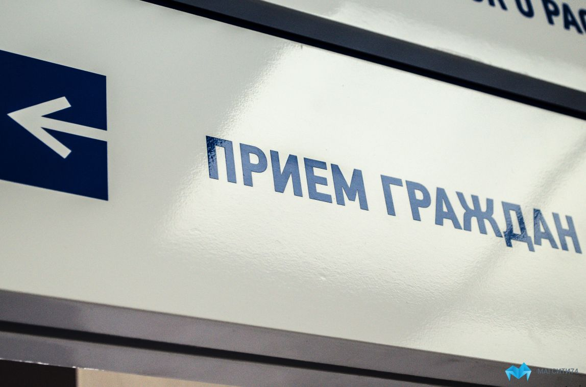 Вналоговых органах Курской области— Дни открытых дверей