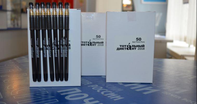 В двух цветах. Для «Тотального диктанта» выпустили специальные ручки