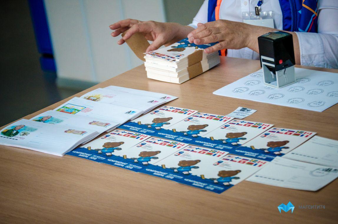 Чемпионату посвящается. Магнитка получила 500 открыток с мишкой Уральцем