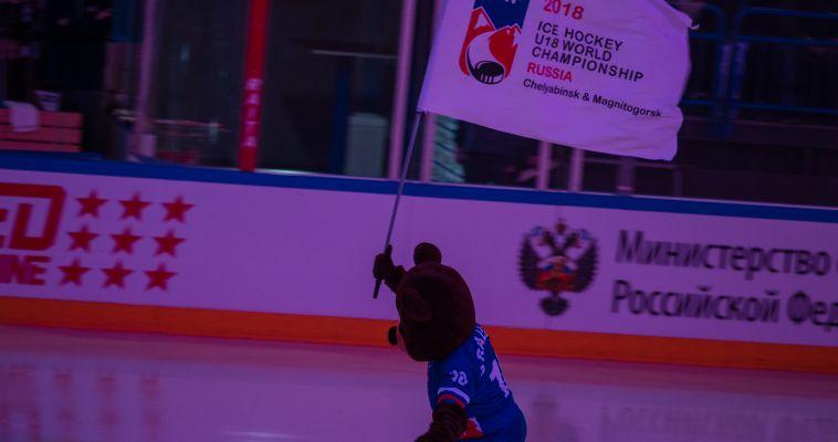 Российская юниорская сборная начала чемпионат с победы