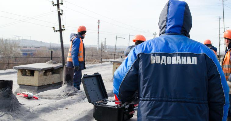 Магнитогорцы задолжали за «коммуналку» почти 2 млрд рублей