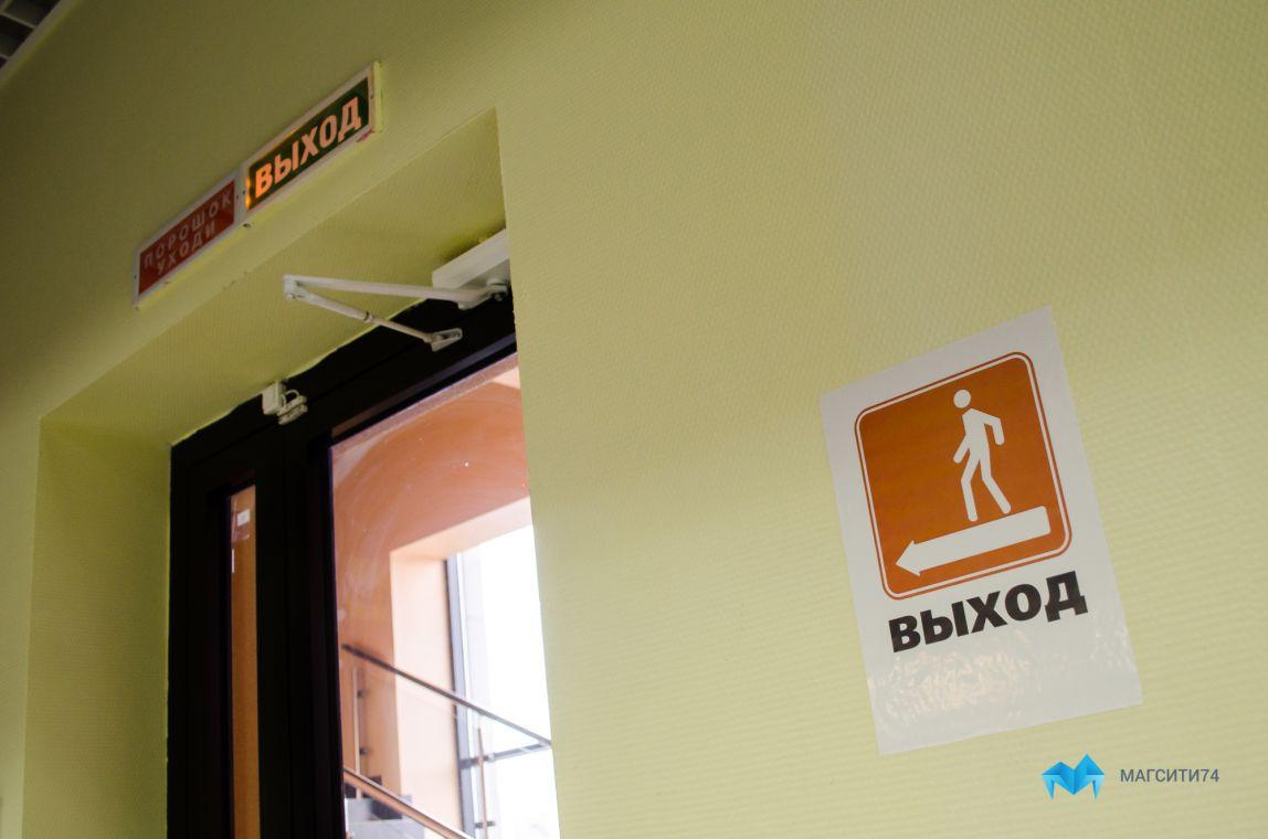 ВЧелябинске эвакуируют ТРК «Горки»