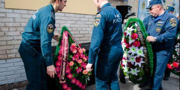Магнитогорцы вспоминают героев-спасателей