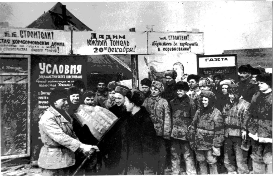 Магнитогорцы воссоздали фото времён Великой Отечественной войны