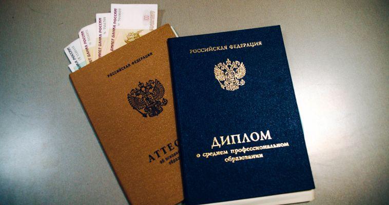 Британия отказалась принимать российских выпускников