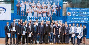 Магнитогорским баскетболистам вручили медали