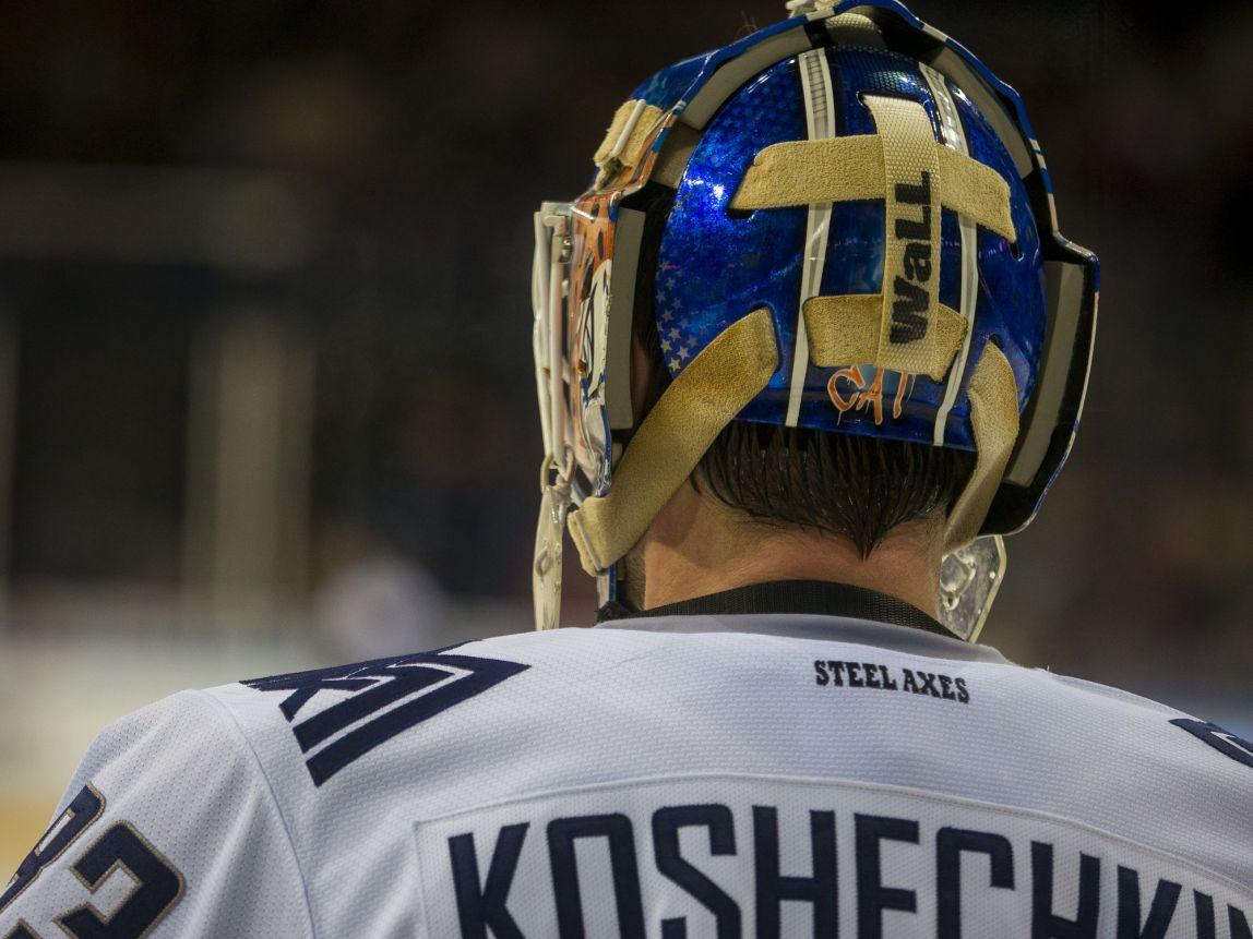 Федерация хоккея назвала состав сборной России на Чемпионате мира