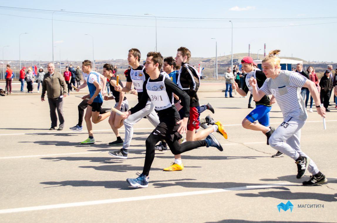 Весенняя, спортивная, юбилейная! Магнитогорцы вышли на легкоатлетическую эстафету