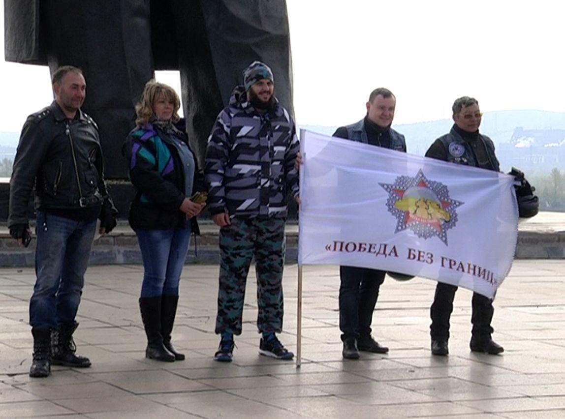 Магнитка встретила международный патриотический мото- автопробег «Победа без границ»