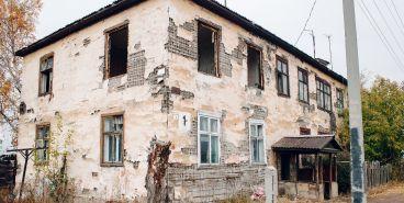 В Магнитогорске почти 60 домов требуют расселения