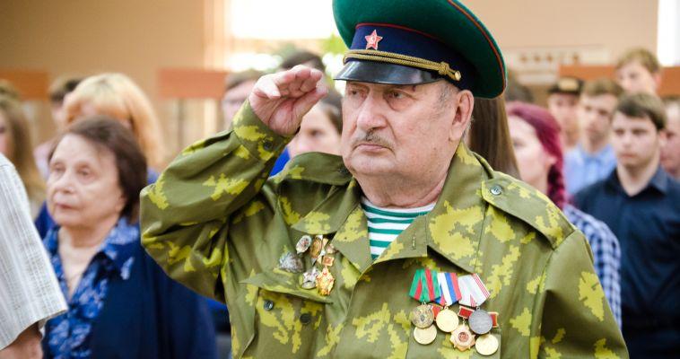 Ветеранам погранвойск вручили памятные медали