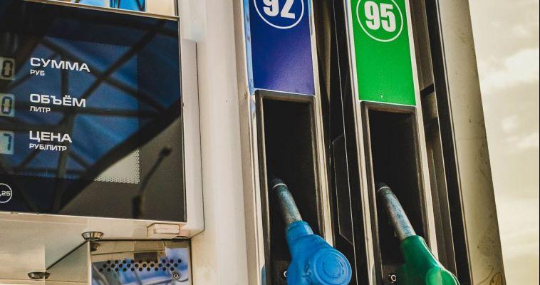 Цены на бензин уменьшат низкими акцизами