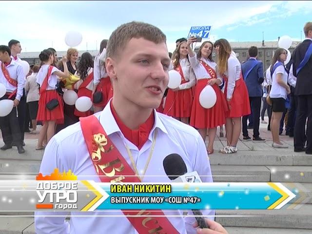 ПАРАД ВЫПУСКНИКОВ-2018