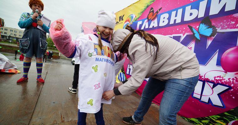 День защиты детей вместе с медиагруппой «Знак». Фоторепортаж