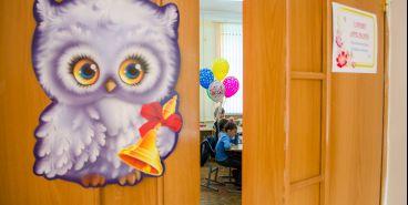 В Магнитогорске открылись школьные лагеря