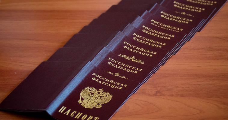 Проверьте свои паспорта!