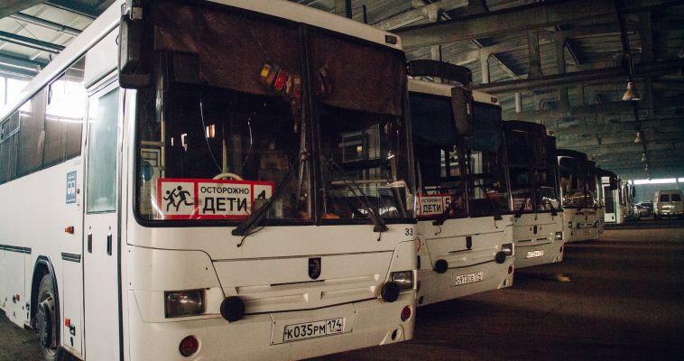 Магнитогорск закупит автобусы для школьников