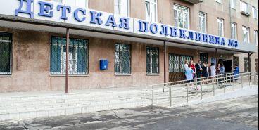 Ремонты в городских больницах будут продолжены
