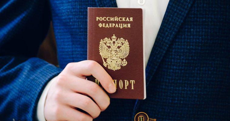 Юные граждане получили паспорт и права