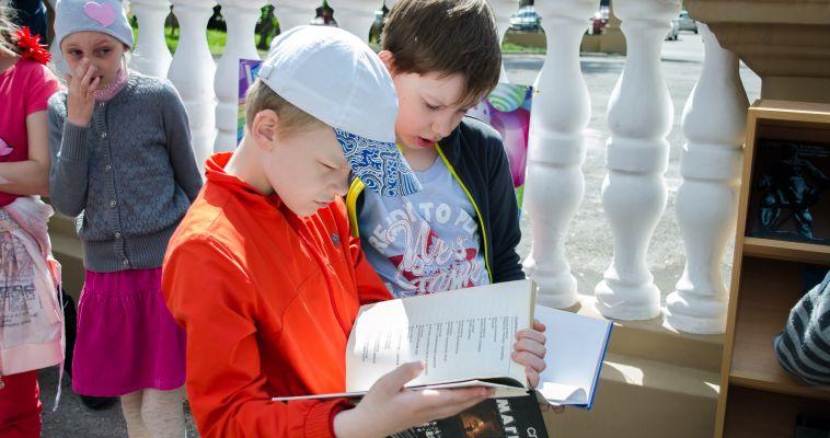 Дети вспоминают стихи Бориса Ручьева