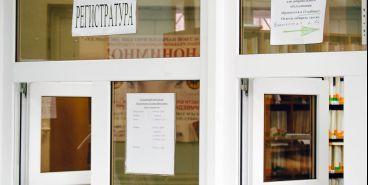 Минздрав включит прививку от смертельной инфекции в национальный календарь