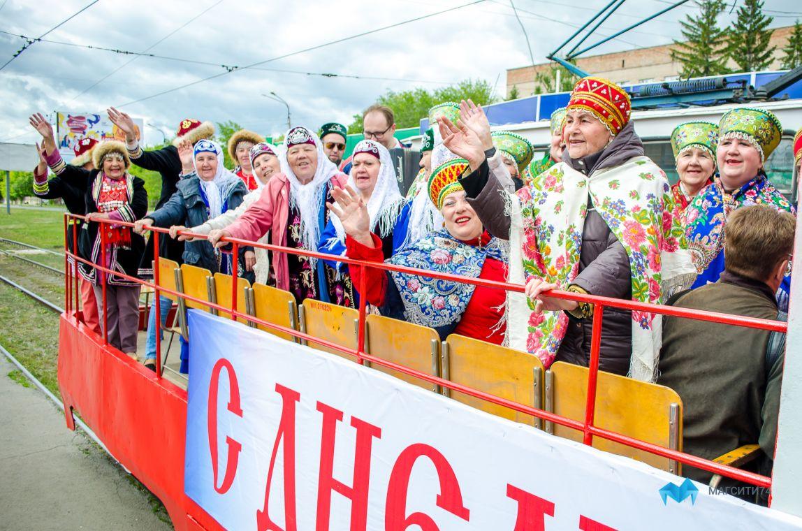 «Веселей дорога!» Магнитогорцы начали отмечать День России