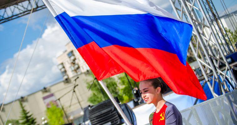 Праздник с национальным колоритом.   Магнитогорцы продолжают отмечать День России