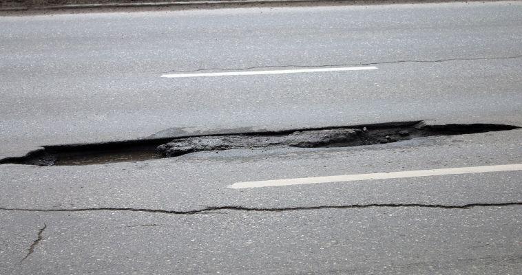 Есть жалобы на качество дорог - напишите