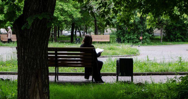 Правительство утвердило повышение пенсионного возраста
