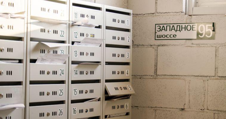 Челябинская епархия предупредила об активности сайентологов
