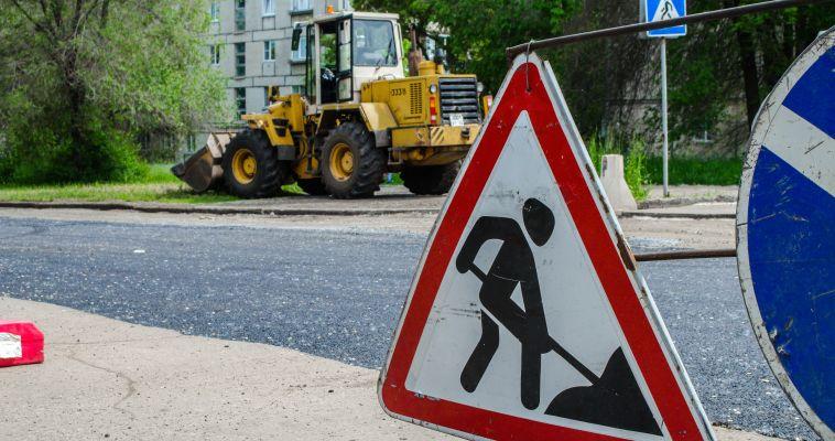 В Магнитогорске обновят более одиннадцати километров дорог