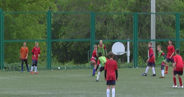 «Футбол. Начало»
