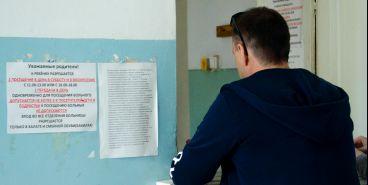 В Минздраве «оценили» правила в детской больнице Магнитогорска