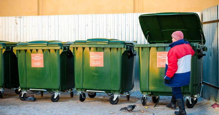 Минтариф согласился снизить стоимость вывоза мусора