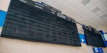 Магнитогорский аэропорт лишился рейса во Внуково