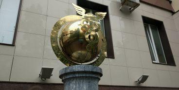 Символ предпринимательского единства появился в Магнитогорске