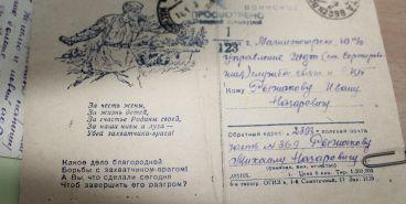 В Магнитогорске ищут родственников солдата