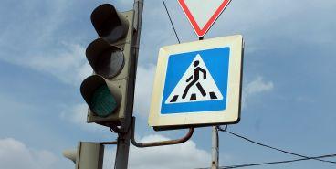 На перекрестке не работают светофоры