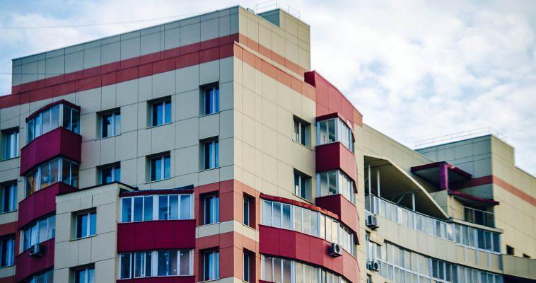В Магнитогорске подешевели квартиры в новостройках