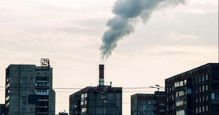 Сегодня в Магнитогорске смог