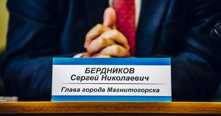 Сергей Бердников рассказал о личных амбициях