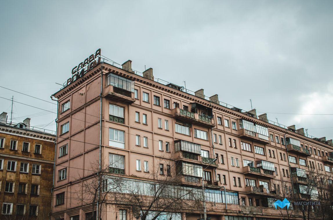 Запоследние полгода воВладивостоке увеличилась средняя стоимость «квадрата» навторичном рынке