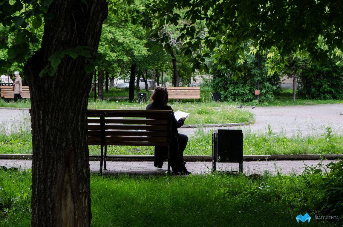 Заксобрание Челябинской области поддержало пенсионную реформу