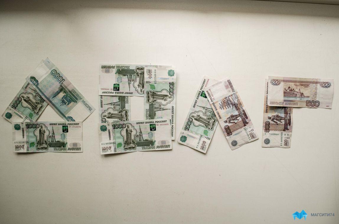 Кредит без залога магнитогорск как получить кредит в перми