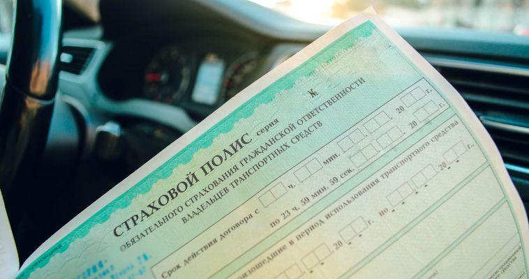 В Магнитогорске страховая компания чуть не стала жертвой мошенников
