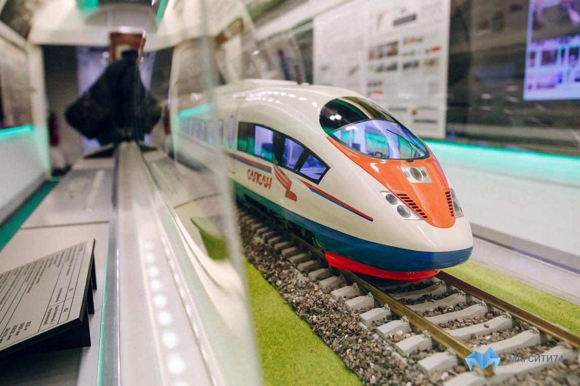 Немцы хотят вложиться в ВСМ между Челябинском и Екатеринбургом