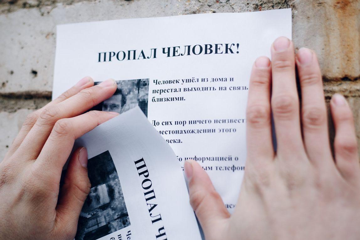 В Магнитогорске разыскивают пожилого мужчину