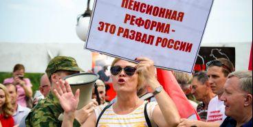 «Мы против, и нас - миллионы!». Магнитогорцы протестуют против пенсионной реформы
